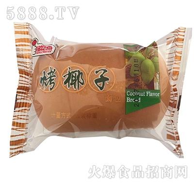 铭吃点烤椰子面包