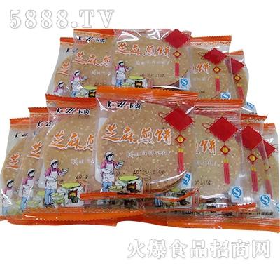 卡资芝麻煎饼