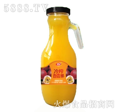 锦星冷榨百香果汁1.5L