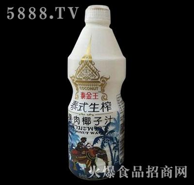 泰金王泰式生榨椰子汁瓶