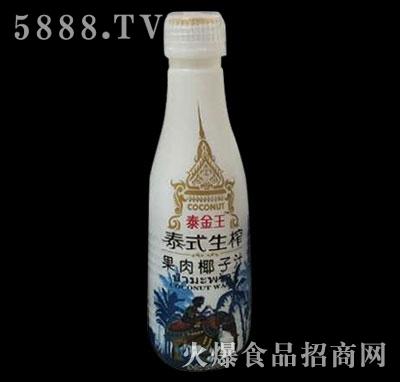 泰金王泰式生榨椰子汁