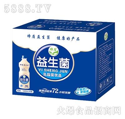 帅盾益生菌乳酸菌饮品1000mlx8瓶