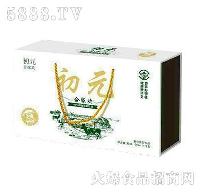 初元合家欢复合蛋白饮品250mlx12盒