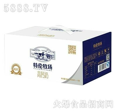 特仑牧场高钙牛奶250mlx12盒手提装