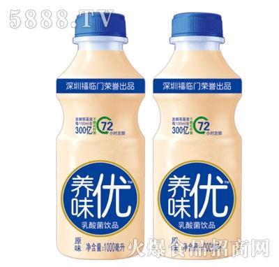 养味优乳酸菌饮品原味1000ml