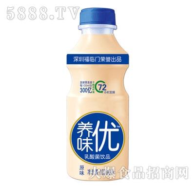 养味优乳酸菌饮品原味单瓶1000ml
