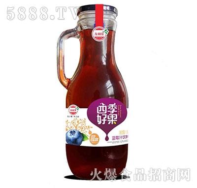 友利友四季好果蓝莓汁玻璃瓶1.5L