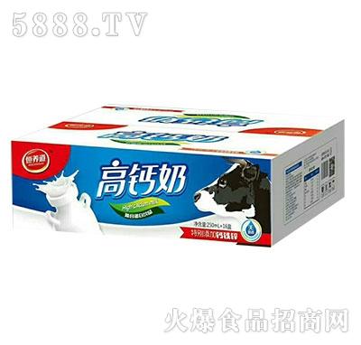 恒养道高钙奶