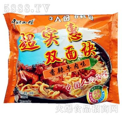 中旺面馆香辣牛肉味袋装方便面
