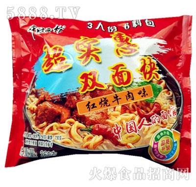 中旺面馆红烧牛肉味260g方便面