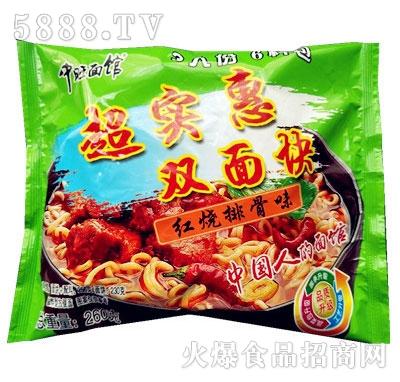 中旺面馆红烧排骨味260g方便面