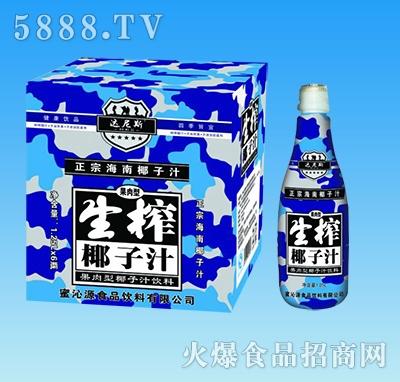 达尼斯正宗海南生榨椰子汁1.25Lx6瓶