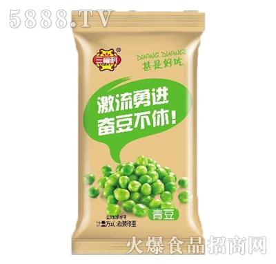 三福利青豆散称产品图