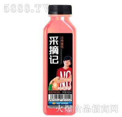 采摘记冷榨蜜桃饮料400ml