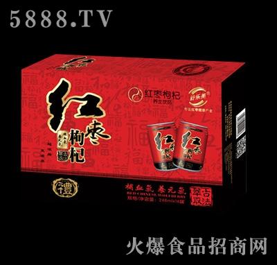 舒乐美红枣枸杞养生饮品精美箱装