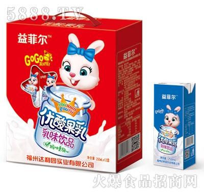 益菲尔优酸果乳乳味饮品