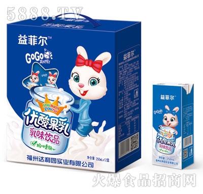 益菲尔优酸果乳乳味饮品(箱)