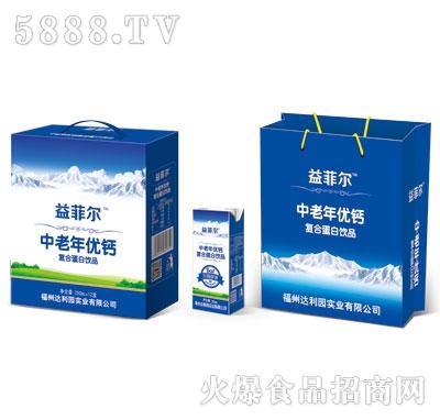 益菲尔中老年优钙复合蛋白饮品(箱)