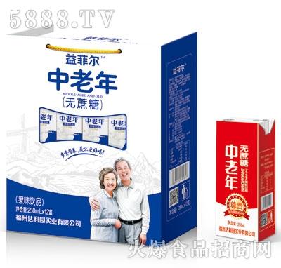 益菲尔中老年果味饮品250mlX12盒