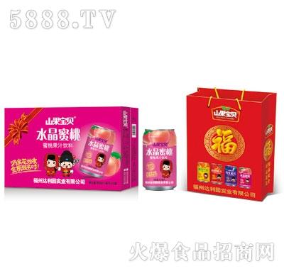水晶蜜桃蜜桃果汁饮料310mlX20罐