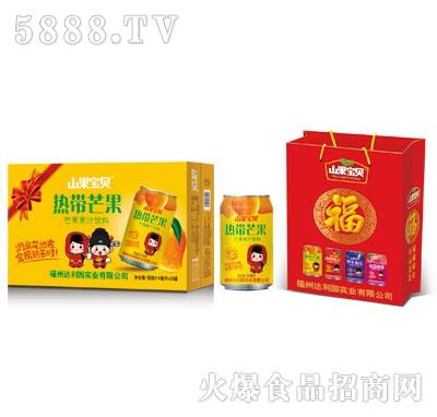 热带芒果芒果果汁饮料310mlX20罐