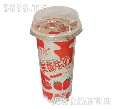 养延草莓牛奶260ml