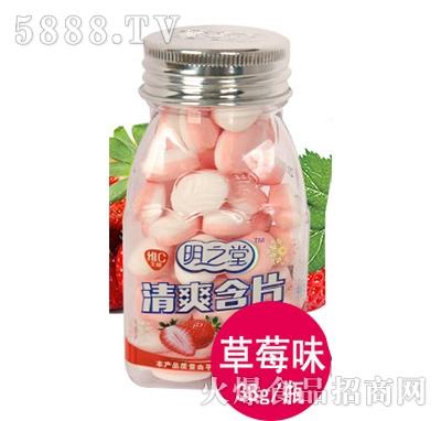 明之堂清爽含片草莓味38g