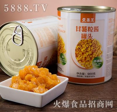 圣王甘薯粒酱罐头900g产品图