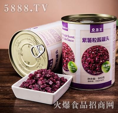 圣王紫薯粒酱罐头900g产品图