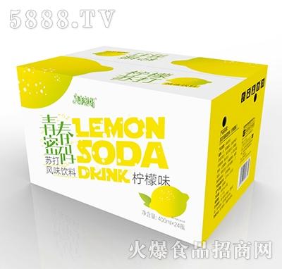 青春密码柠檬味苏打饮料400mlx24瓶