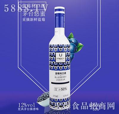 森客悠蜜蓝莓利口酒(蓝)