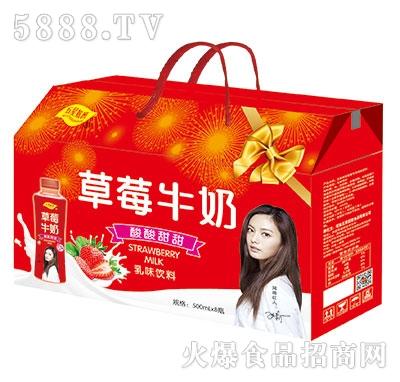 五星航班草莓牛奶500mlx15瓶礼盒
