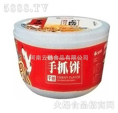云鹤2.25kg台式千丝手抓饼产品图