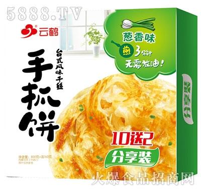 云鹤800g+160g手抓饼分享装葱香味产品图