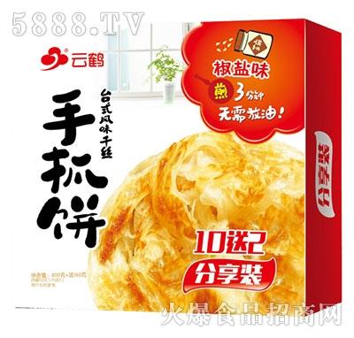 云鹤800g+160g手抓饼分享装椒盐味产品图