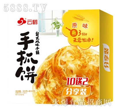 云鹤800g+160g手抓饼分享装原味产品图