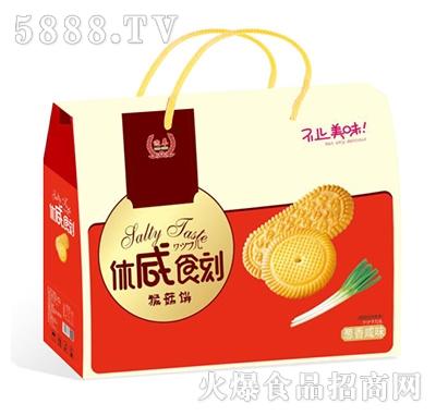 迎奉食品休咸食刻猴菇饼干礼盒装