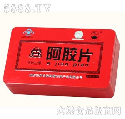 阿胶片(红铁盒)