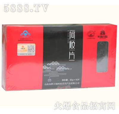 阿辉纸盒阿胶片30gx16片