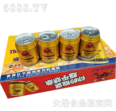 泰国红牛维他命饮料箱
