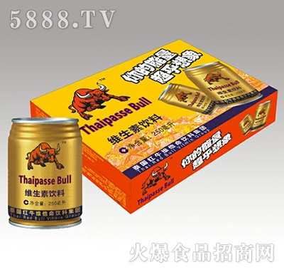 泰国红牛维他命饮料