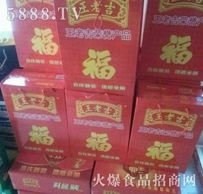 王老吉顶养产品礼品装福