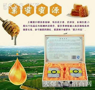 北国蜜语土蜂蜜