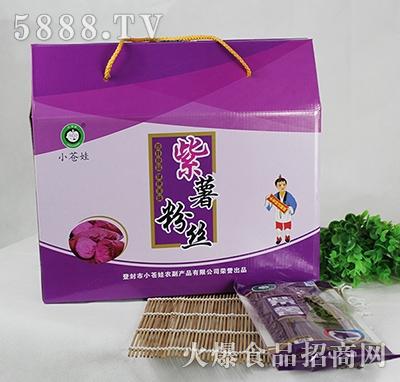 小苍娃紫薯粉丝