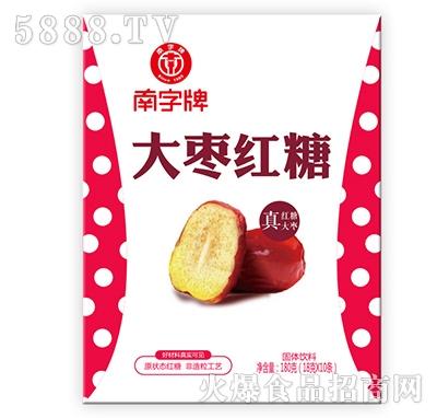 南字牌大枣红糖18gx10条