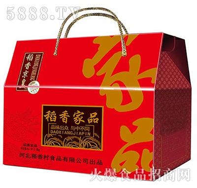 稻香家品粽子