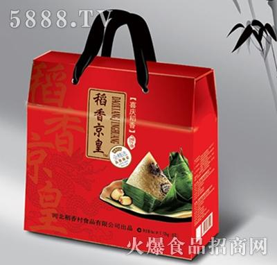 喜庆稻香粽子