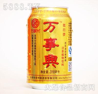 万事兴凉茶植物饮料310ml