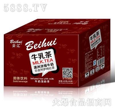 40gx30杯贝汇牛乳茶固体饮料