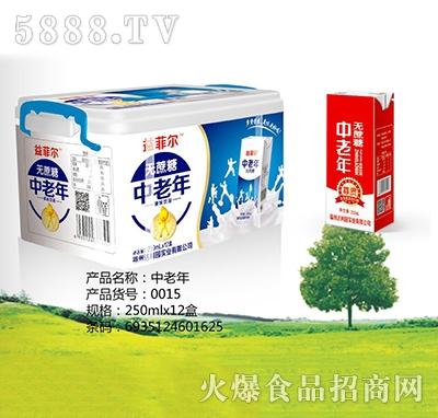 益菲尔无蔗糖中老年蛋白饮品250mlx12盒